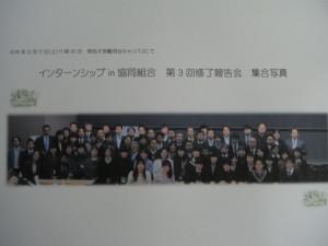20161217集合写真jpg